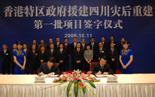 Signing Ceremony of the Cooperation Arrangement between Hong Kong and Sichuan