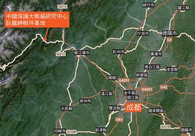 中国保护大熊猫研究中心与成都的距离