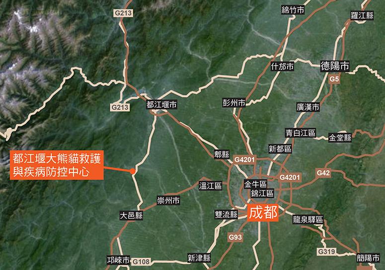 都江堰大熊猫救护与疾病防控中心与成都的距离